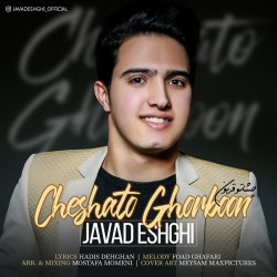 Javad Eshghi - Cheshato Ghorboon