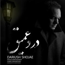 Dariush Shojae - Darde Amigh