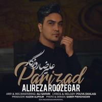 Alireza Roozegar - Parizad
