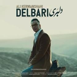Ali Kermanshahi - Delbari