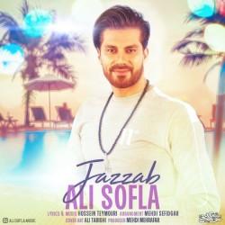 Ali Sofla - Jazzab
