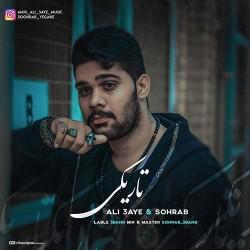 Ali 3aye & Sohrab - Tariki