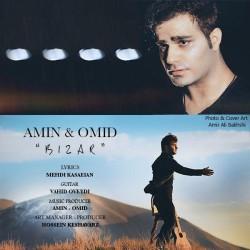 Amin & Omid - Bizar