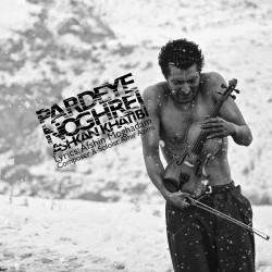 Ashkan Khatibi - Pardeye Noghrei
