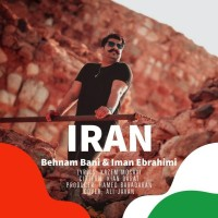 Behnam Bani Ft Iman Ebrahimi - Iran