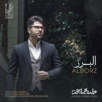 Hamed Homayoun - Alborz