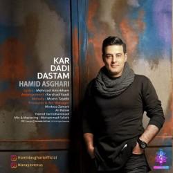 Hamid Asghari - Kar Dadi Dastam