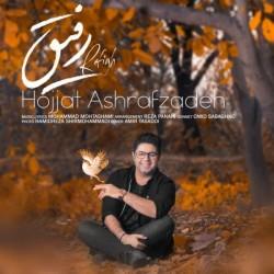 Hojat Ashrafzadeh - Refigh