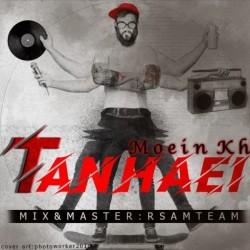 Moein KH - Tanhaei