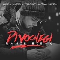 Ramin Bibak - Divoonegi