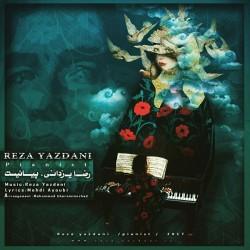Reza Yazdani - Pianist