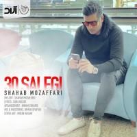 Shahab Mozaffari - 30 Salegi