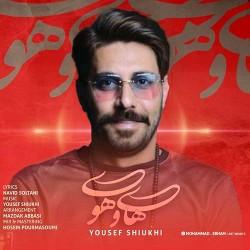 Yousef Shiukhi - Hayo Houy