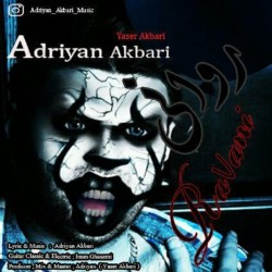 Adriyan Akbari - Ravani