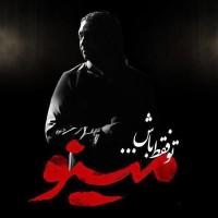 Mazyar Fallahi - To Faghat Bash