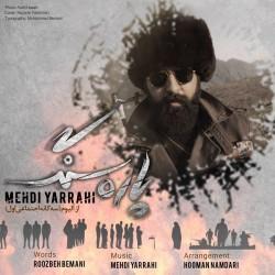 Mehdi Yarrahi - Paresang