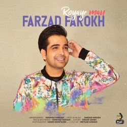 Farzad Farokh - Royaye Man