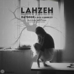 Matrook & Alex M.Brinkley - Lahzeh