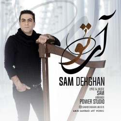 Sam Dehghan - Ay To