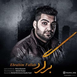 Ebrahim Fallah - Bargard
