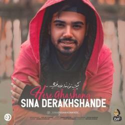 Sina Derakhshande - Hesse Ghashang