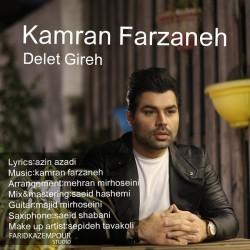 Kamran Farzaneh - Delet Gireh