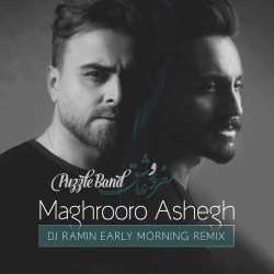Puzzle Band - Maghroor Ashegh ( DJ Ramin Remix )