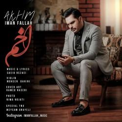 Iman Fallah - Akhm