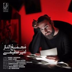 Amir Azimi - Majmaolnaz