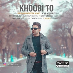 Karay Band - Khoobi To