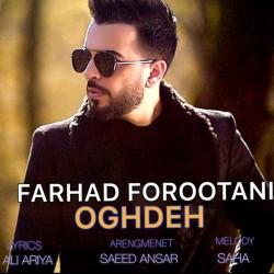 Farhad Forootani - Oghdeh