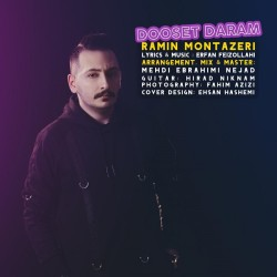 Ramin Montazeri - Dooset Daram