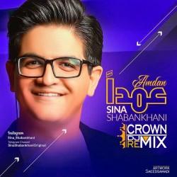 Sina Shabankhani - Amdan ( Dj Crown Remix )
