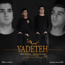 Belack Jeneral Ft Behnam Kalantar - Yadeteh