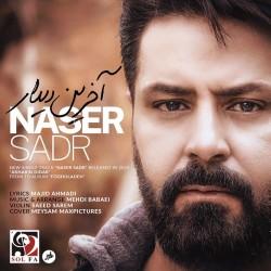 Naser Sadr - Akharin Didar