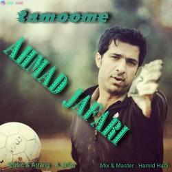Ahmad Jafari - Tamoome