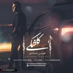 Hooman Hadadi - Kashki