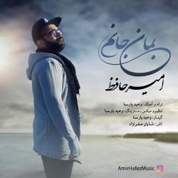 Amir Hafez - Beman Janam