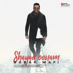 Babak Mafi - Shayad Oonam