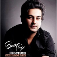 Behnam Safavi - Vaghti To Bashi