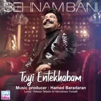Behnam Bani - Toei Entekhabam