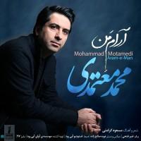 Mohammad Motamedi - Arame Man