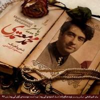 Mohammad Motamedi - Paeiz