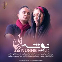 Nushe Band - Zibaei
