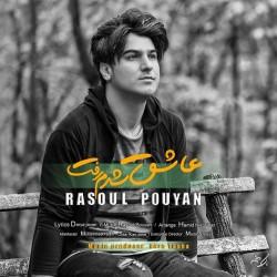 Rasoul Pouyan - Ashegh Shodam Raft