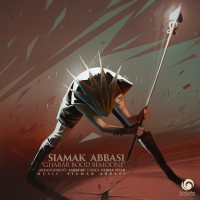 Siamak Abbasi - Gharar Bood Bemoone