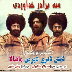 Khodaverdi Bros - Dishdiri Dirin Mashalla