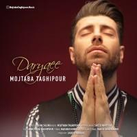 Mojtaba Taghipour - Daryaei