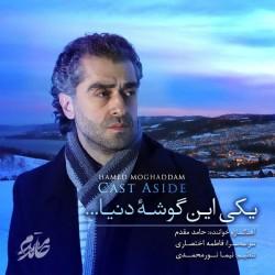 Hamed Moghaddam - Yeki In Goosheye Donya