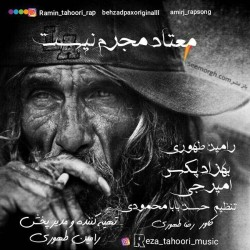 Behzad Pax Ft Ramin Tahoori & Amir J - Motad Mojrem Nist